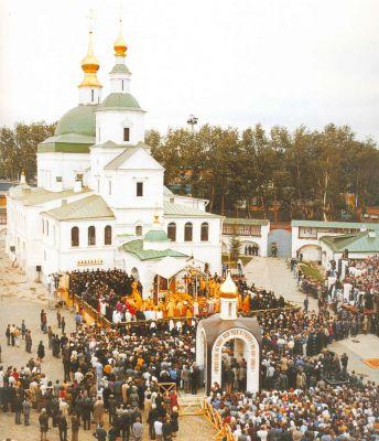 1000-летие крещение Руси