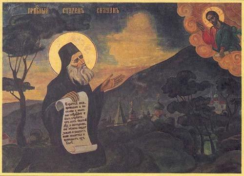«Русский святогорец» преподобный Силуан Афонский