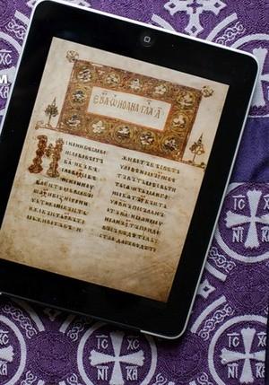 Напрестольний iPad, або чи можуть священні тексти бути електронними?