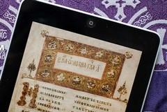 Напрестольный iPad, или могут ли священные тексты быть электронными?