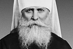 Митрополит Вениамин (Федченков): Врагов не побеждать, но спасать!