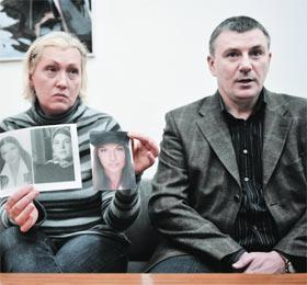 Александр и Ольга Теленковы пытаются найти больную дочь