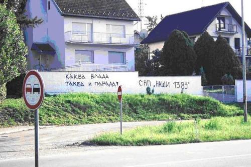 На заборе частного дома написано : » Какое правительство, такой и парад».