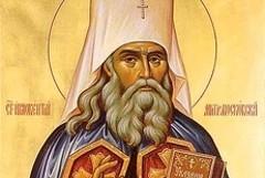 Миссионерский подвиг святителя Иннокентия