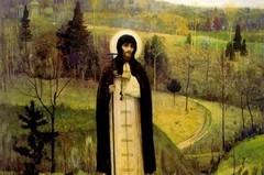 Близ преподобного Сергия