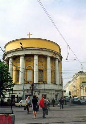 Храм мц. Татианы в 1996 году
