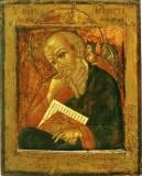 Апостол Иоанн Богослов в молчании. XVII век
