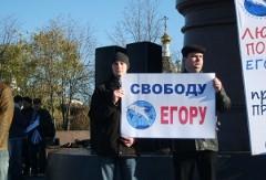 Егор Бычков — жертва партизанской войны