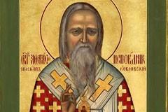 Cвятитель Афанасий (Сахаров) исповедник, епископ Ковровский: Когда время не имеет значения