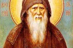 Скорби и искушения. Поучения преподобного Амвросия Оптинского
