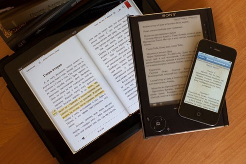 Книги, которые можно читать на карманном компьютере и на многофункциональных iPad