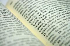Древнегреческий язык и Православие – неразрывны?