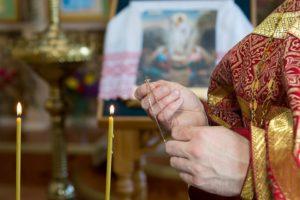 Митрополит. Церковные звания