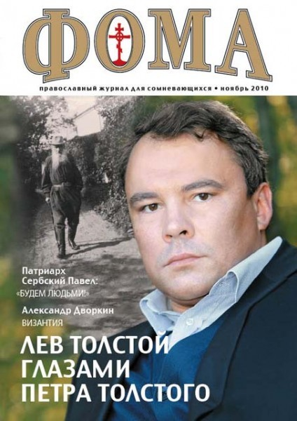 COVER_91