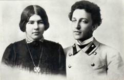 "Александр Блок: ""эолова арфа"" революции"