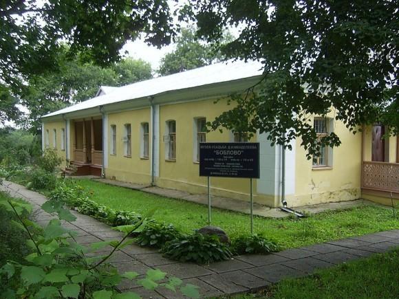 Музей Боблово