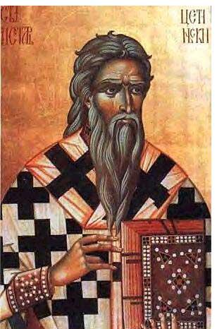 Св. Петр Цетинский