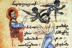 Враг диавола или друг Божий?