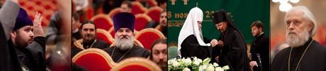 Миссионеры Русской Церкви в Москве