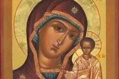 Именины в ноябре | Ноябрьские православные праздники