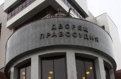 Дело Егора Бычкова: веник не помог