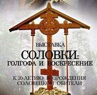 Скачать Anthrax For All Kings