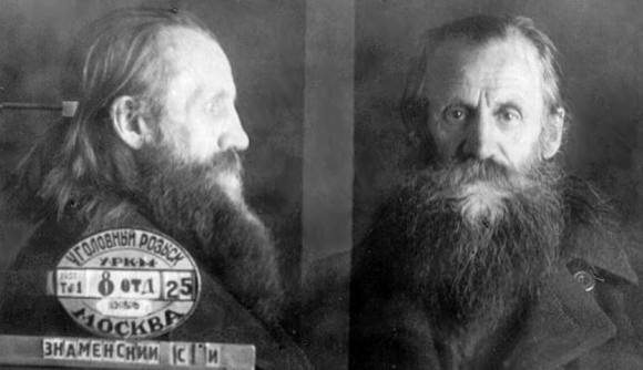 Священномученик Сергий Знаменский. 10.04.1873 г. – 14.11 (27.11) 1937 г.