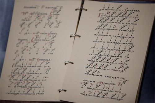 Крюковая нотация: над текстом пометки в виде галочек и крюков. Каждый знак обозначает определенный мелодический ход