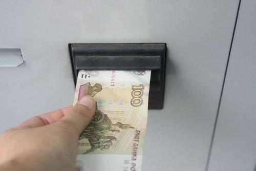 Вносим желаемую сумму денег