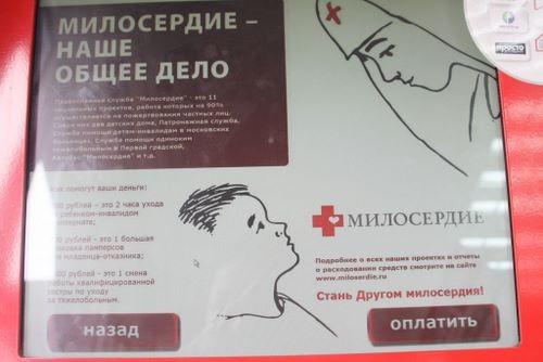 Стоматологическая поликлиника 4 официальный сайт запись