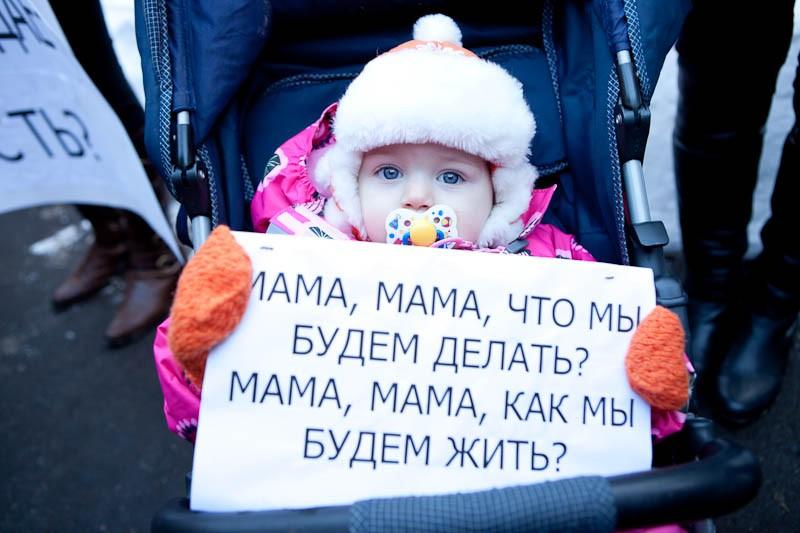 Какие права у матерей одиночек руководил