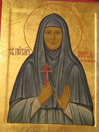 Преподобномученица Мария Парижская