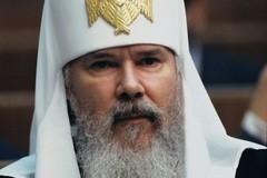 """Патриарх Алексий: инаковость, """"ужасная"""" анкета и улыбка (+Видео)"""