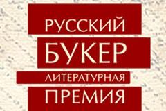 Личина для древней Руси