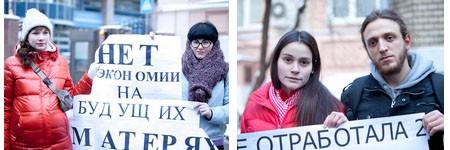 Родим — на что жить? В Москве прошел пикет будущих мам