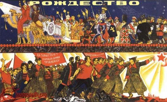 Агитационный плакат советских времен