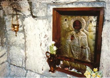 Икона святителя Николая в пещере