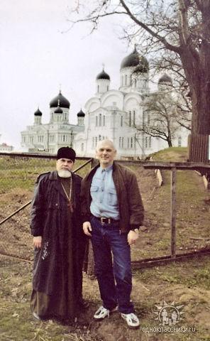 С протоиереем Николаем Балашовым
