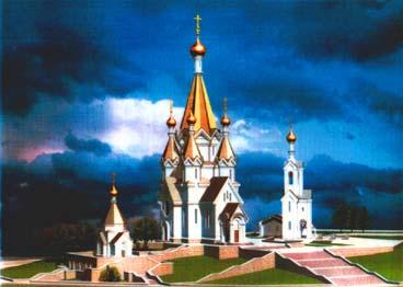 Таким будет на этом месте храм в честь 2000-летия Рождества Христова. Это макет официального проекта. (Подробности можно узнать на сайте будущего храма http://hram-strogino.narod.ru/)