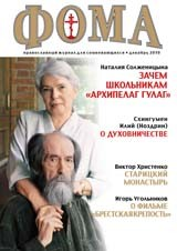 m_cover_92