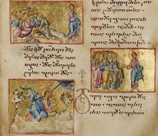 Страница Моквского Евангелия