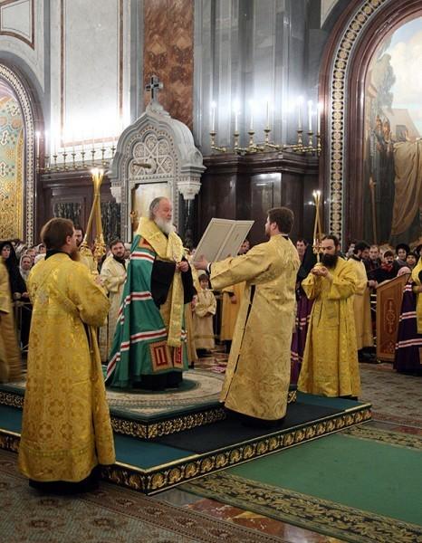 Патриарший Новогодний молебен, 31 декабря 2009 года