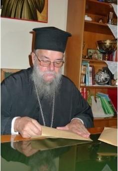 Протопресвитер Иоанн Вернезос