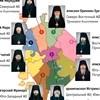 Разделение Москвы по викарным округам: ИНФОГРАФИКА