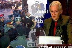 Манежная площадь, WikiLeaks и все-все-все