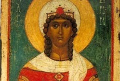 Варвара – Невеста Христова прекрасная