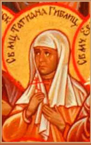 Татьянин день - иконографическое изображение святой Татьяны