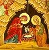 «Предпразднуем, людие, Христово Рождество…»