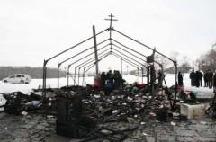 Сгоревшая палаточная церковь св. вмц. Екатерины в Чернигове. Январь 2011 г.