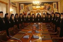 Элладская Православная Церковь как субъект политики